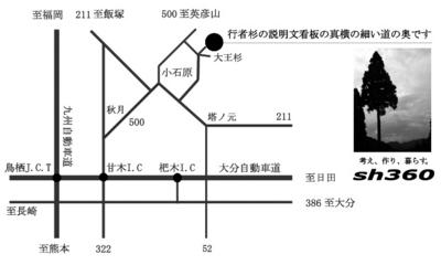 sh360_map.jpg