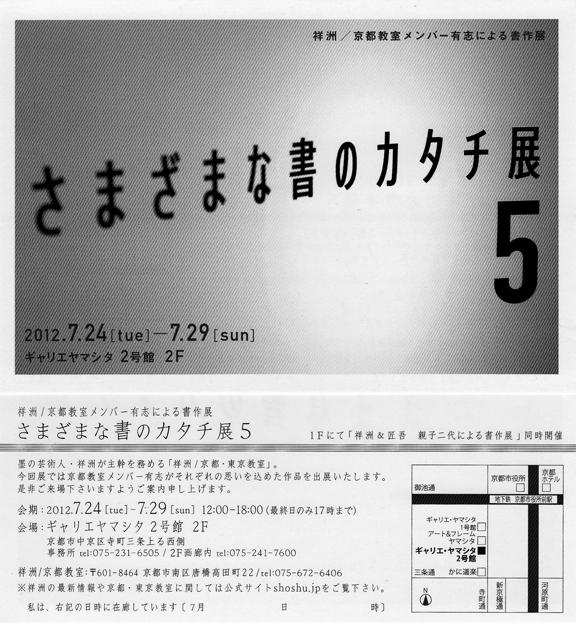 samazama2.jpg