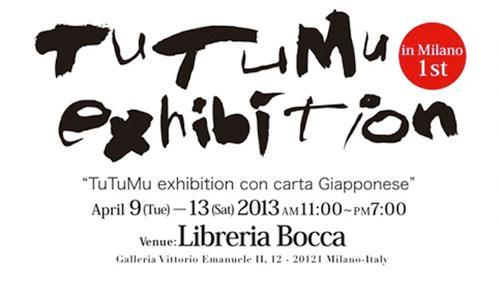 TuTuMu exhibition