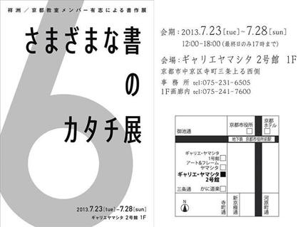 samasho_sd.jpg