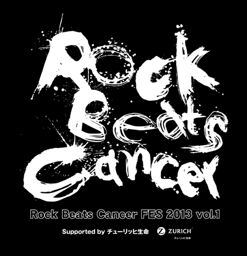 「Rock Beats Cancer」LOGO